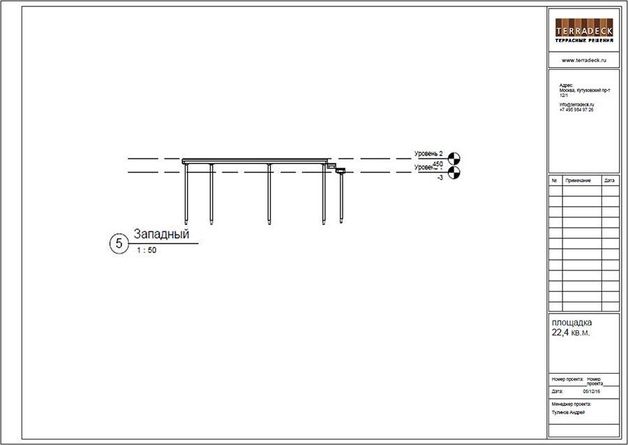 проект террасы - сечения
